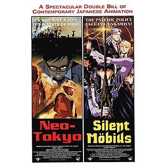 Neo-Tokyo Silent Mobius Movie Poster (11 x 17)