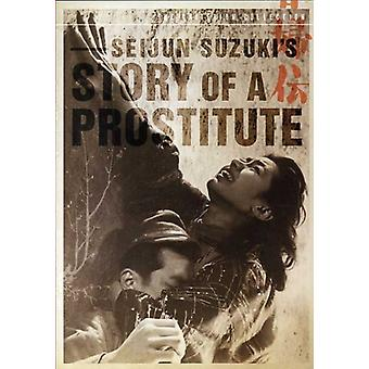 Story of a Prostitute (1965) [DVD] USA import