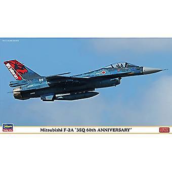 Hasegawa HA2261 Mitsubishi F-2A 3Sq