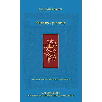 Koren Ani Tefilla Shabbat Siddur - Ashkenaz - Compact - Hebrew/Englis