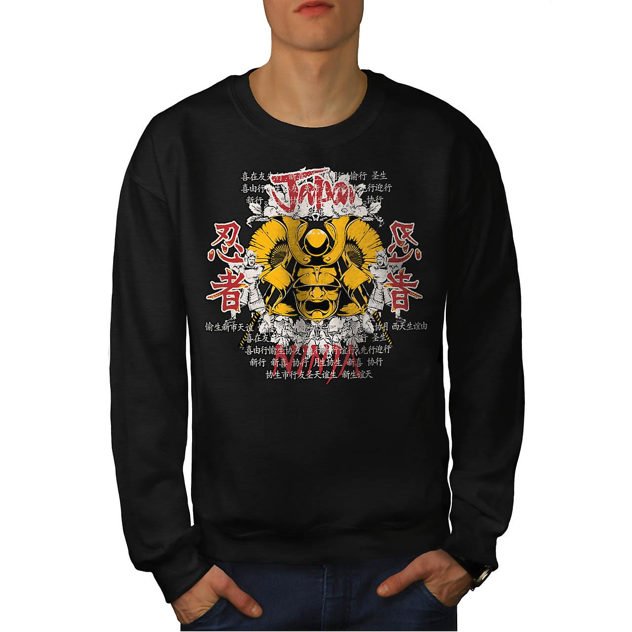 Japan Warrior Mask Ninja Face Men Black Sweatshirt | Wellcoda