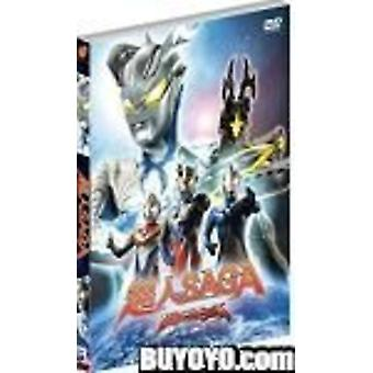 Ultraman Saga: The Movie (2012) [Blu-ray] USA importeren