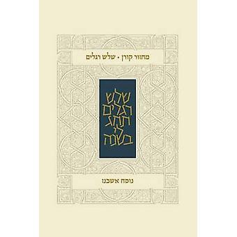 Koren Classic Three Festivals Mahzor - Ashkenaz by Koren Publishers -