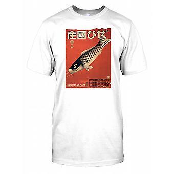 Japanese Fish Kite Poster Kids T Shirt