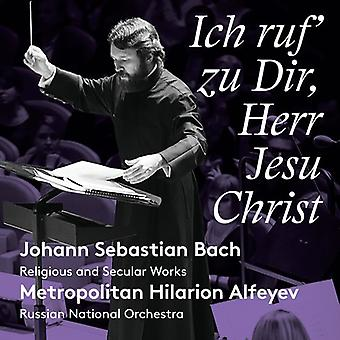 Bach*J.S. / Genz / Alfeyev - Ich Ruf Zu Dir / Herr Jesu Christ [SACD] USA import