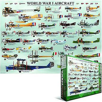 Мировой войны 1 самолет 1000 кусок головоломки