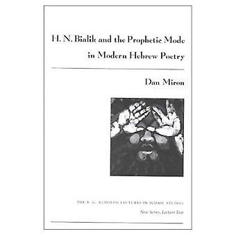 H. N. Borgenhaugen og profetiske modus i moderne hebraisk poesi (BG Rudolph)