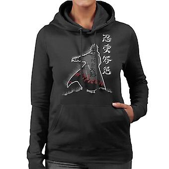Minato Namikaze Yellow Flash Enters Naruto Women's Hooded Sweatshirt