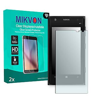 Nokia Lumia 1020 LTE Screen Protector - Mikvon Clear (Retail Package with accessories) (intentionally smaller than the display due to its curved surface)
