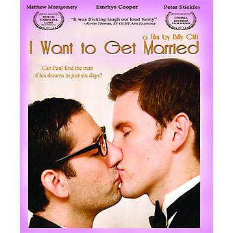 I Want to Get Married [Blu-ray] USA import