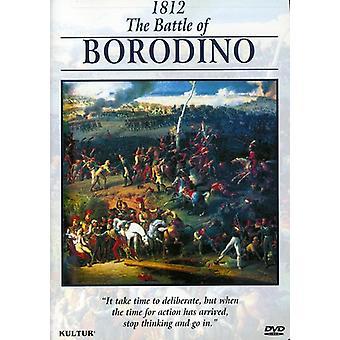 1812-the Battle of Borodino [DVD] USA import