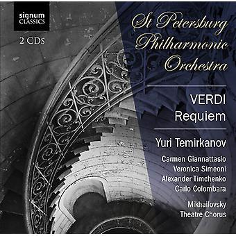 G. Verdi - Verdi: Requiem [CD] USA import