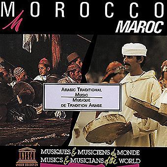 Forskellige kunstner - Marokko: Arabisk traditionel musik [CD] USA import