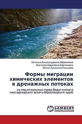 Formy Migratsii Khimicheskikh Elementov V Drenazhnykh Potokakh by Abrosimova Natalya Aleksandrovna