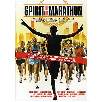 Geest van de Marathon [DVD] VS importeren