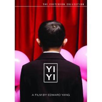 Yi Yi [DVD] USA importieren