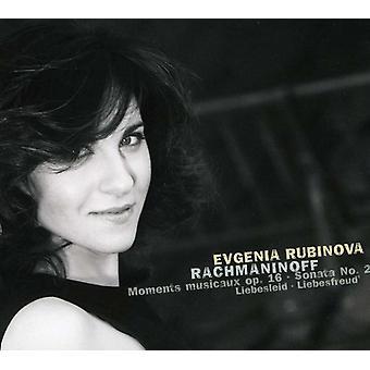 S. Rachmannov - Rachmaninov: Øjeblikke Musicaux; Sonate nr. 2; Liebesleid; Liebesfreud [CD] USA importerer