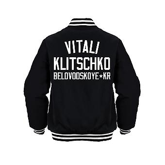 Vitali Klitschko Boxing Legend Jacket