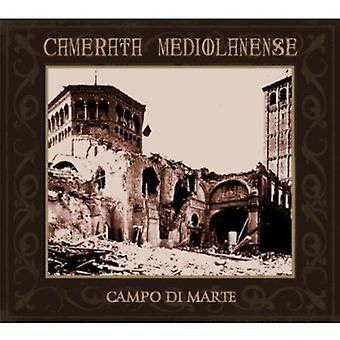 CAMERATA Mediolanense - Campo Di Marte [CD] USA import