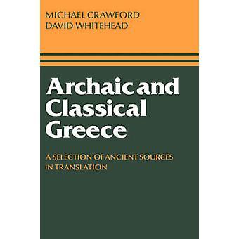 クロフォード ・ マイケル H で古風な古典的なギリシャ