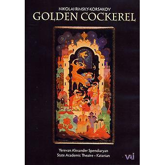 N. Rimskij-gyllene ungtuppen [DVD] USA import
