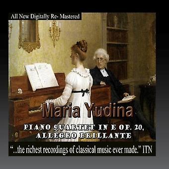 Maria Yudina - Piano Quartet in E Op. 20; Allegro Brillante [CD] USA import