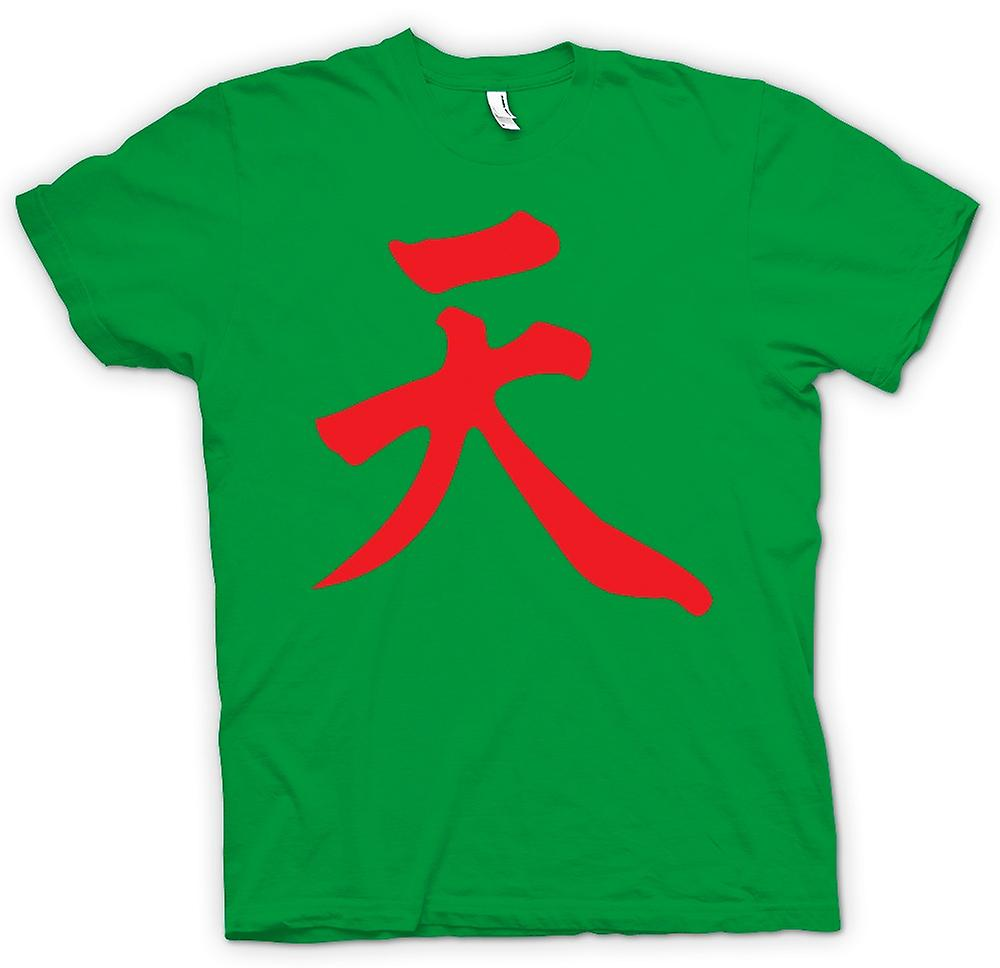 Hommes T-shirt - Street Fighter - Akuma - Gamer japonais