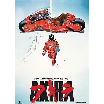 Akira [DVD] USA importerer