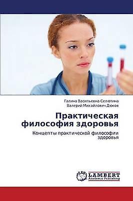 Prakticheskaya Filosofiya Zdorvya by Selyutina Galina Vasilevna