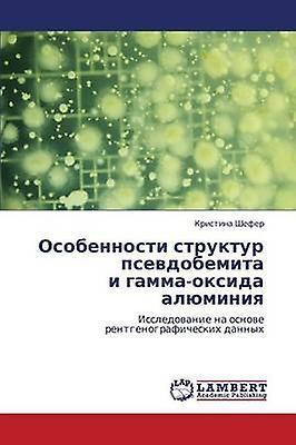 Osobennosti struktur psevdobemita  i gammaoksida alyuminiya by Shefer Kristina