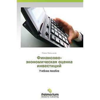 FinansovoEkonomicheskaya Otsenka Investitsiy da Romano Melnikov