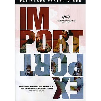 Import eksport [DVD] USA importerer