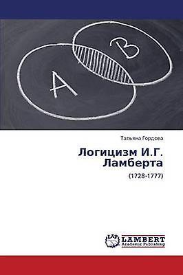 Logitsizm I.G. Lamberta by Gordova Tatyana