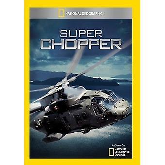 Super Chopper [DVD] USA import