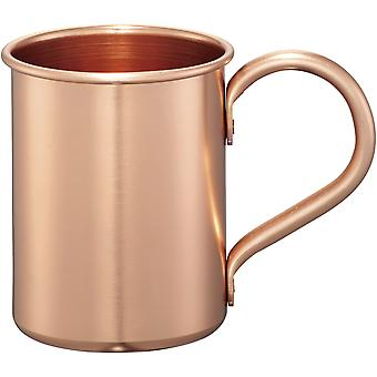 Avenue Moscow Mule Mug Gift Set (Pack of 2)