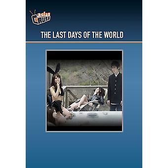 Last Days of the World [DVD] USA import