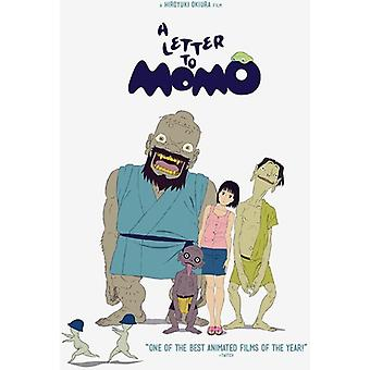 Letter to Momo [DVD] USA import