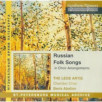 Abalian, Boris / Lege Artis Kammerkor - russiske folkesange i kor ordninger [CD] USA import