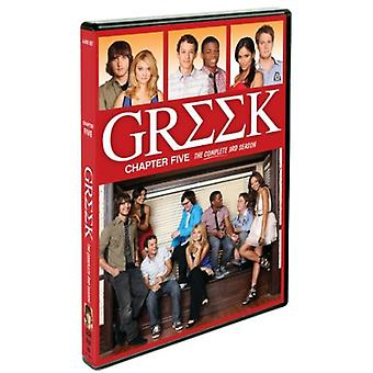 Greek - Greek: Season 3 Chapter 5 [DVD] USA import
