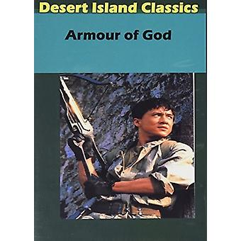 Armour of God [DVD] USA import