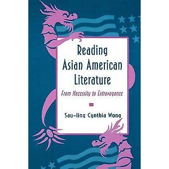 قراءة الأدب الأمريكية الآسيوية-من الضرورة للاسراف من