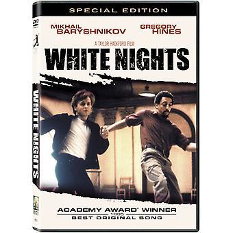 White Nights [DVD] USA import