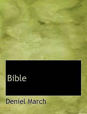 Bible by March & Deniel