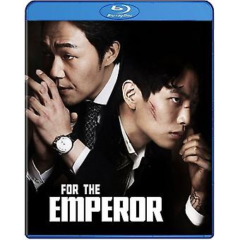 For the Emperor [BLU-RAY] USA import