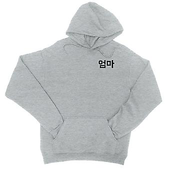 Mom Korean Letters Unisex Grey Fleece Hoodie