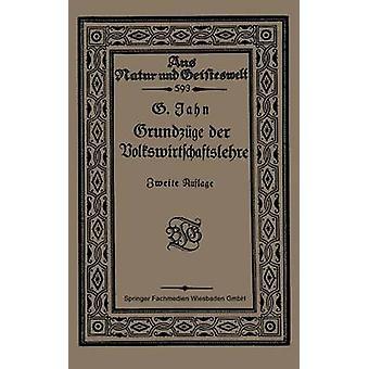 Grundzuge Der Volkswirtschaftslehre by Jahn & Georg