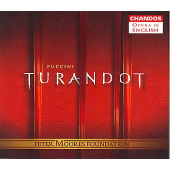 G. Puccini - Puccini: Turandot [CD] USA import