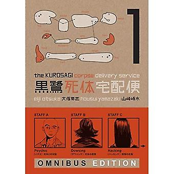 Kurosagi Corpse Delivery Service, The: Book One Omnibus (Kurosagi Corpse Delivery Service Omnibus)