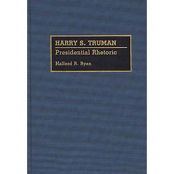 هاري س. ترومان الخطاب الرئاسي بريان آند روس هالفورد