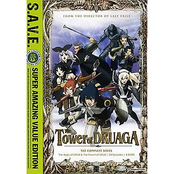 Tower of Druaga: Box Set-S.a.V.E. [DVD] USA import